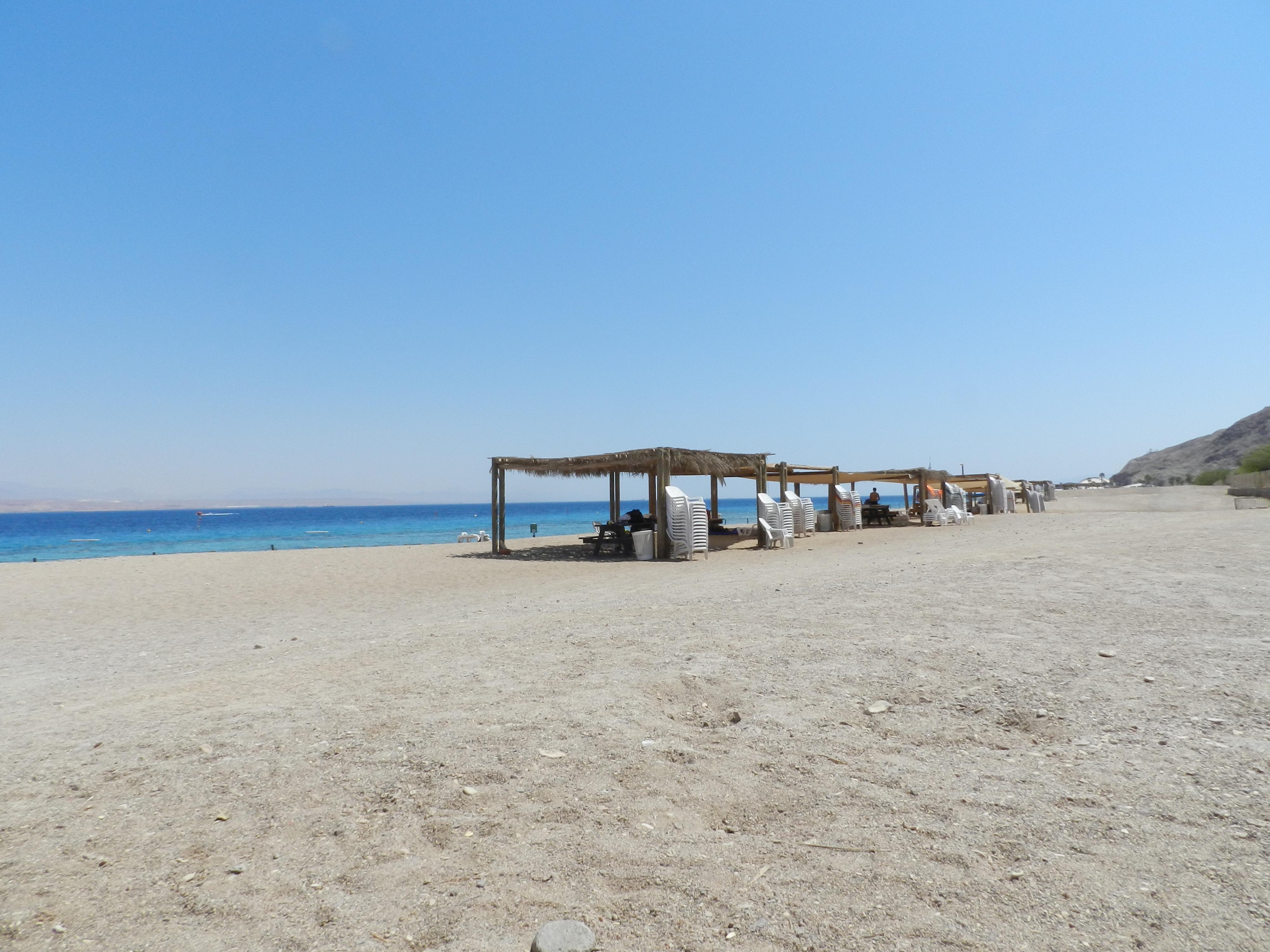 Coral Nature Reserve, Eilat, Israel