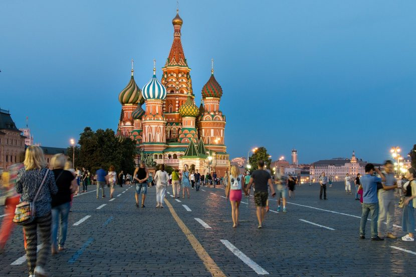 RUSIA simplifică obținerea vizei turistice din 2021